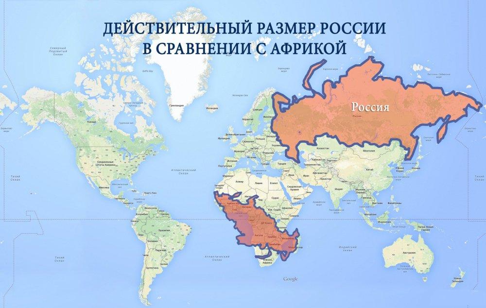 размеры россии и африки бухгалтерии больничный лист